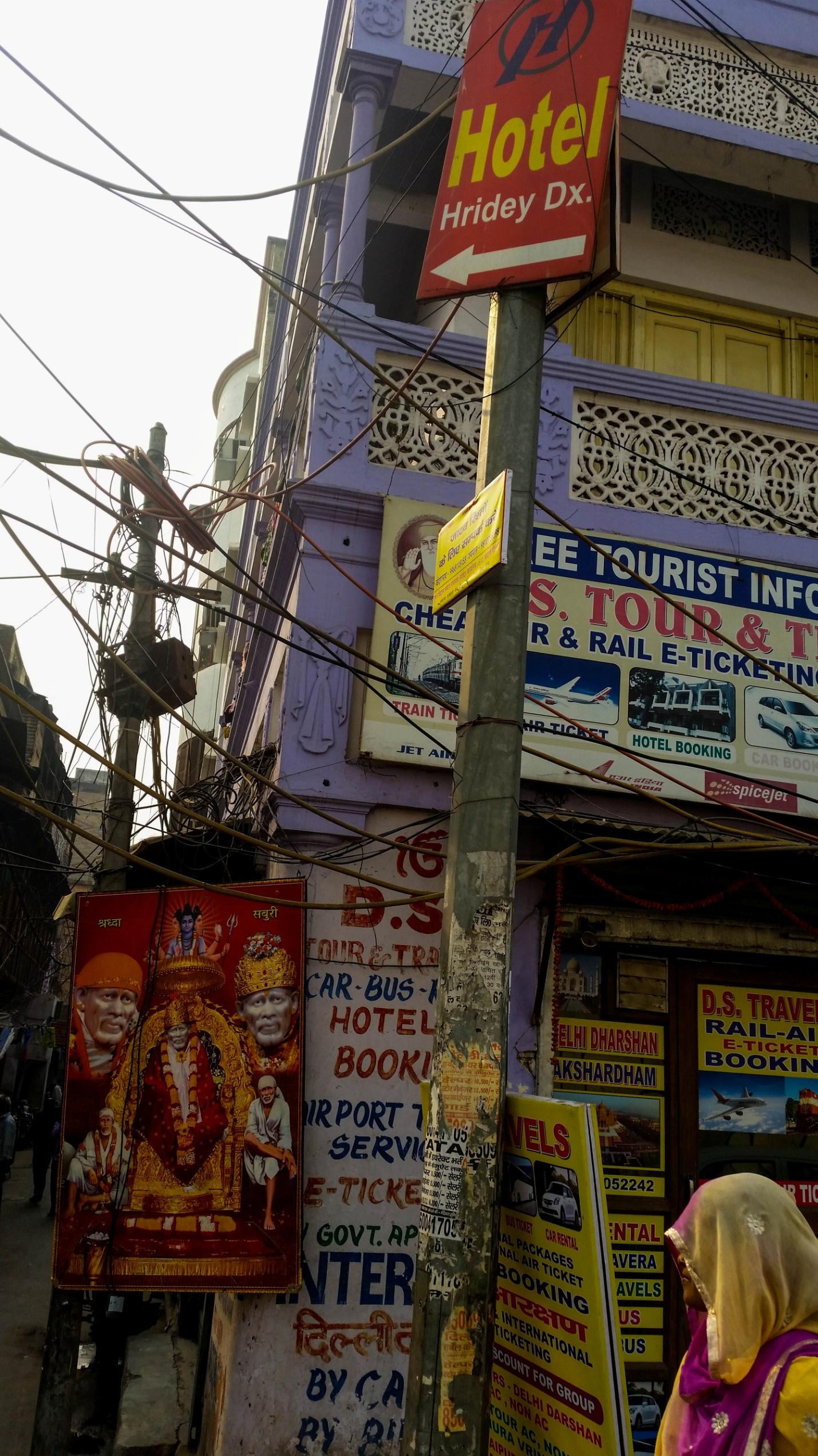Рекламные вывески в Дели, Индия