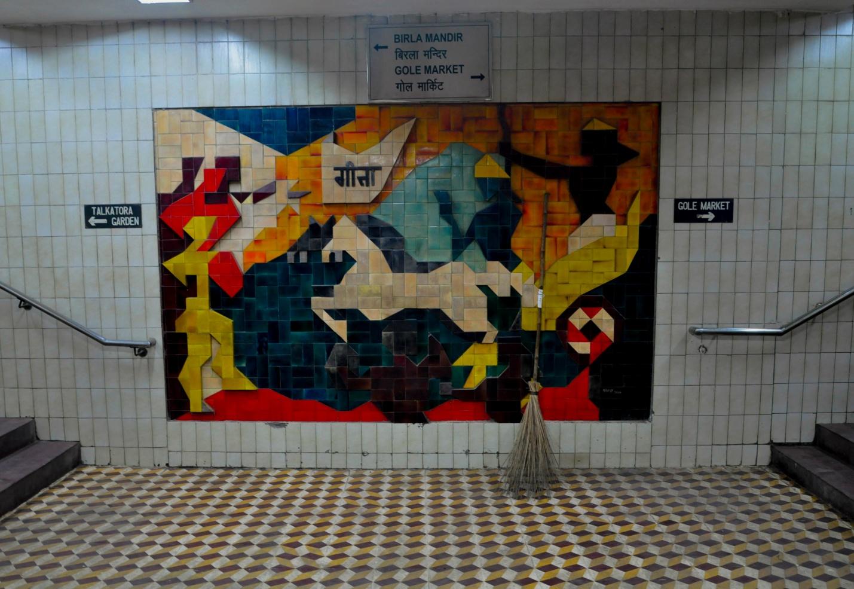 Мозайка в подземном переходе в Дели, Индия