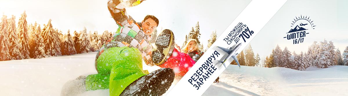 Авиакомпания airBaltic распродажа