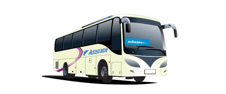 Автобусный трансфер от авикомпании Победа