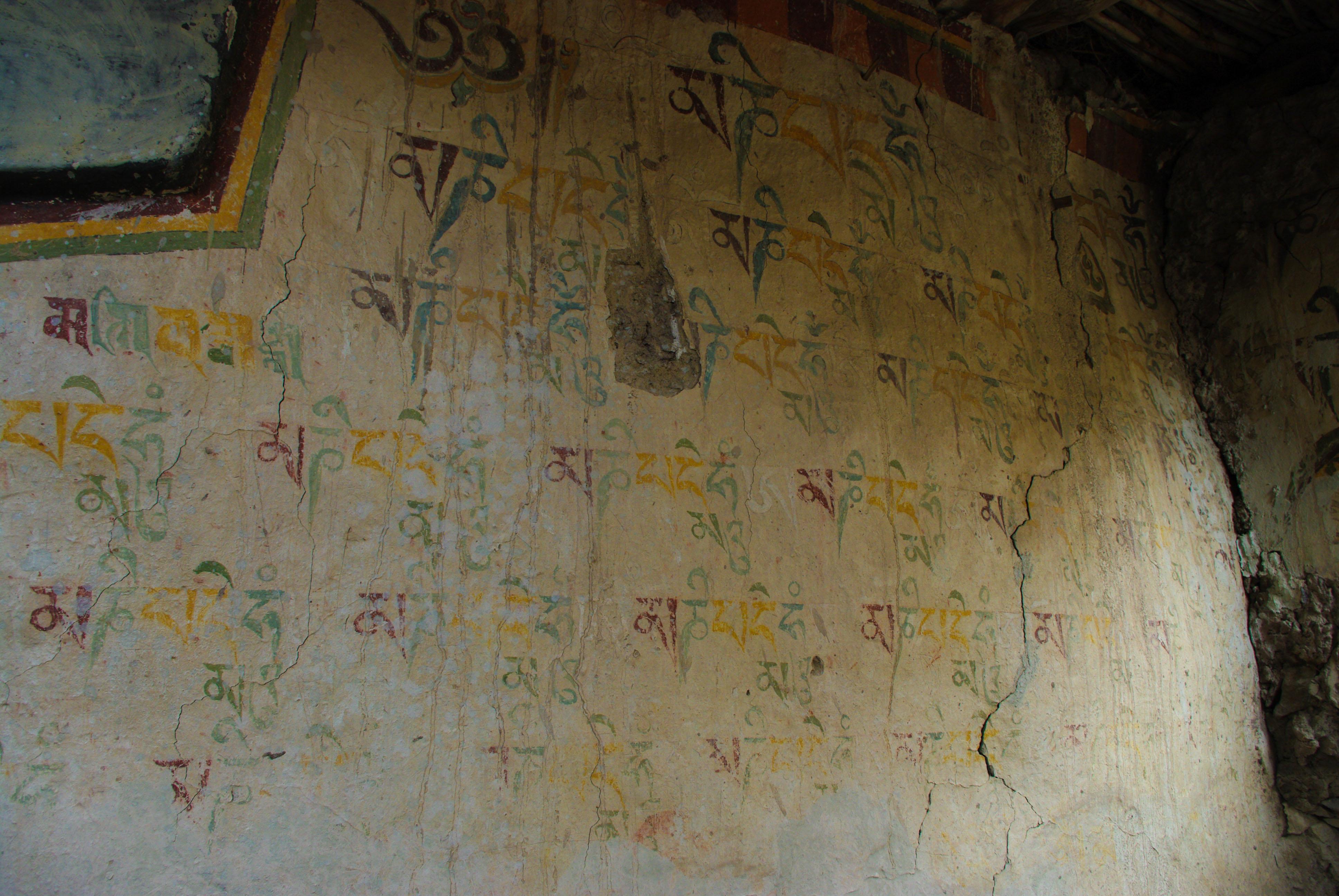 Внутри монастыря, Гималаи