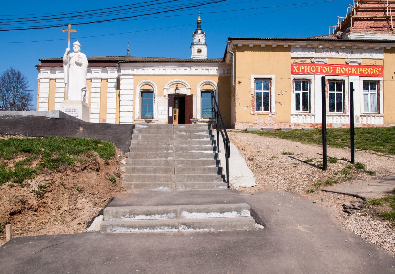 Церковь в Волоколамске