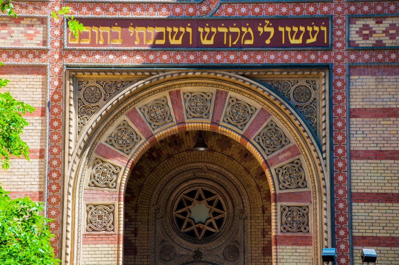 Вход в синагогу в Будапеште
