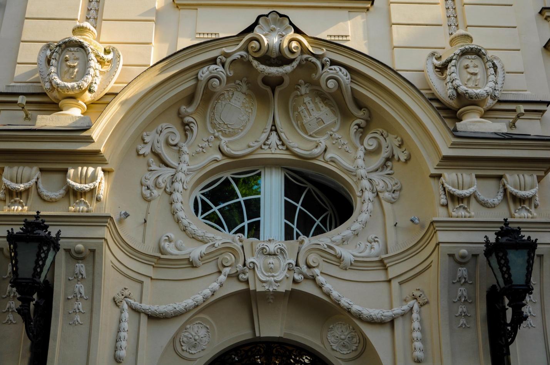 Словацкая филармония (концертный зал Редута), Братислава