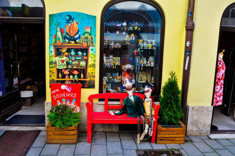 Сувенирный магазин в Братиславе