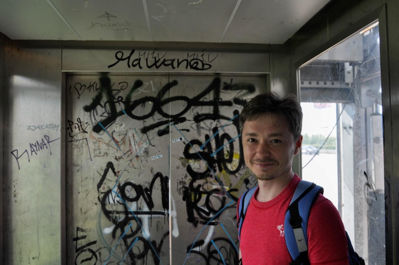 Лифт в Братиславе