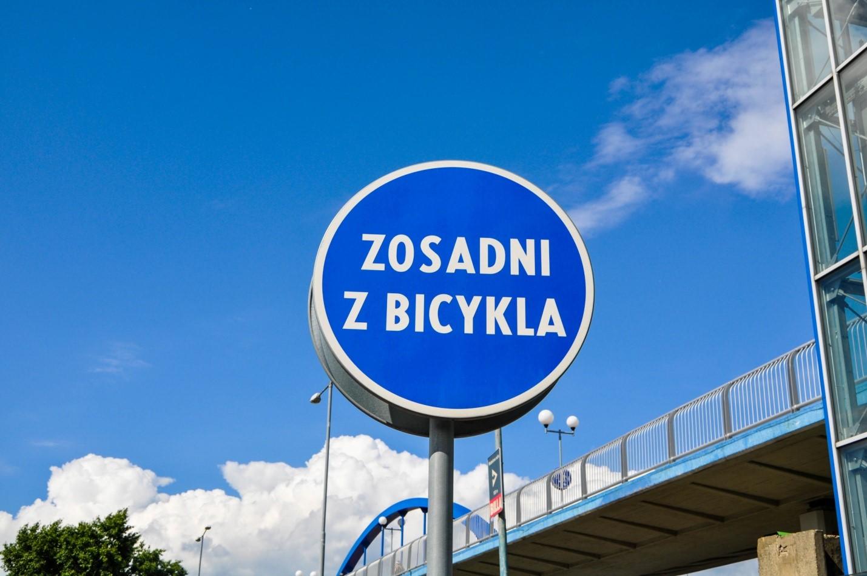 Знак в Братиславе