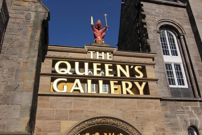 Королевская Галерея в Эдинбурге, Шотландия