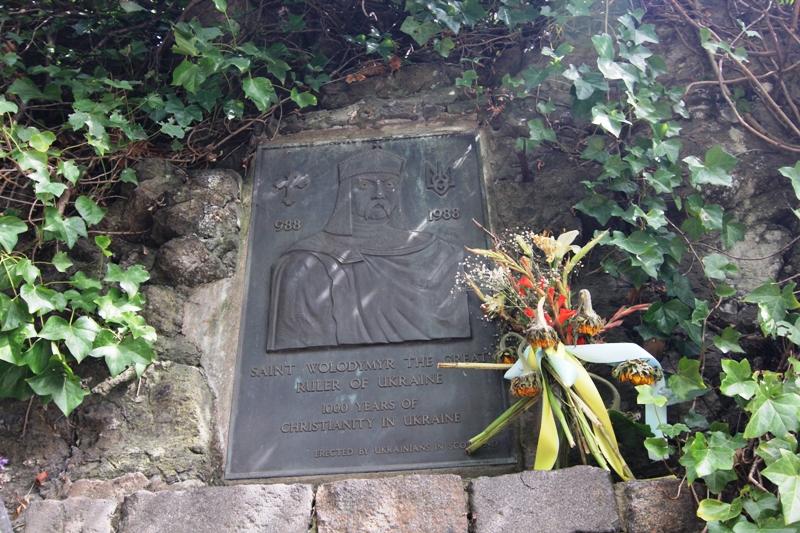 Мемориальная плита князю Владимиру, Эдинбург