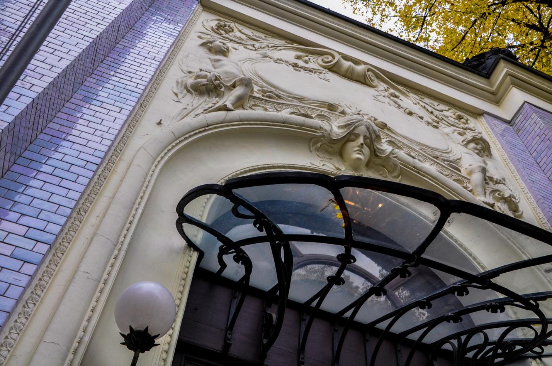 Московский модерн, архитектура. Особняк Гутхейля