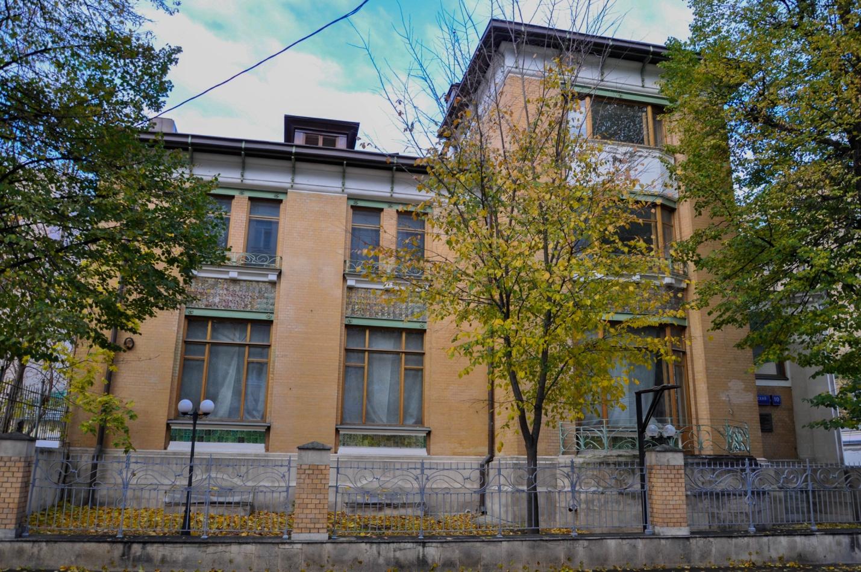 Московский модерн, архитектура. Особняк Якунчиковой