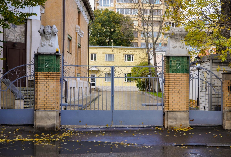 Московский модерн, архитектура. Ворота особняка Якунчиковой
