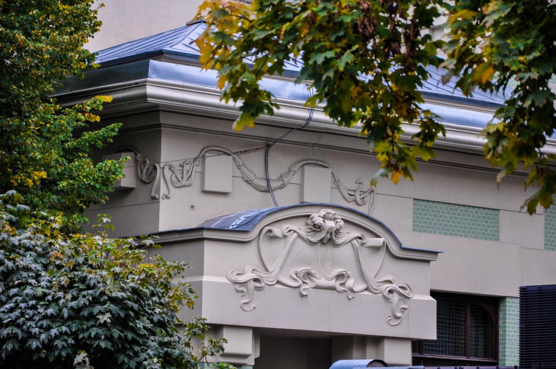 Московский модерн, архитектура. Особняк Дерожинской