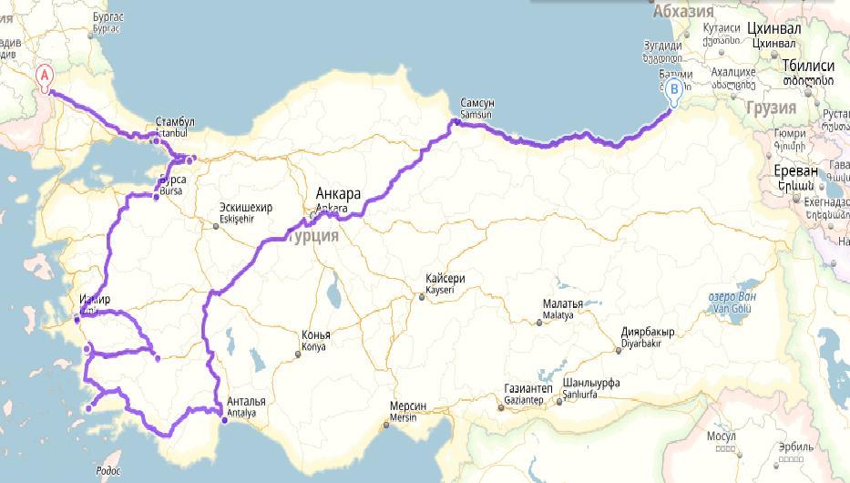 Маршрут по Турции