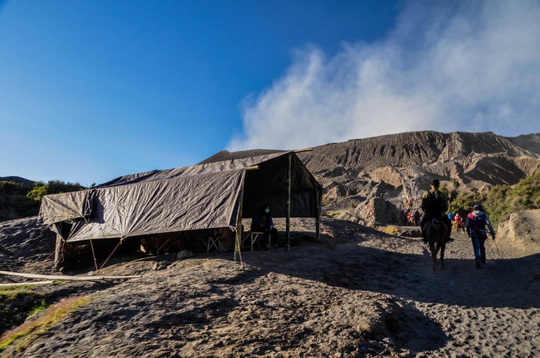 Вулканы острова Ява