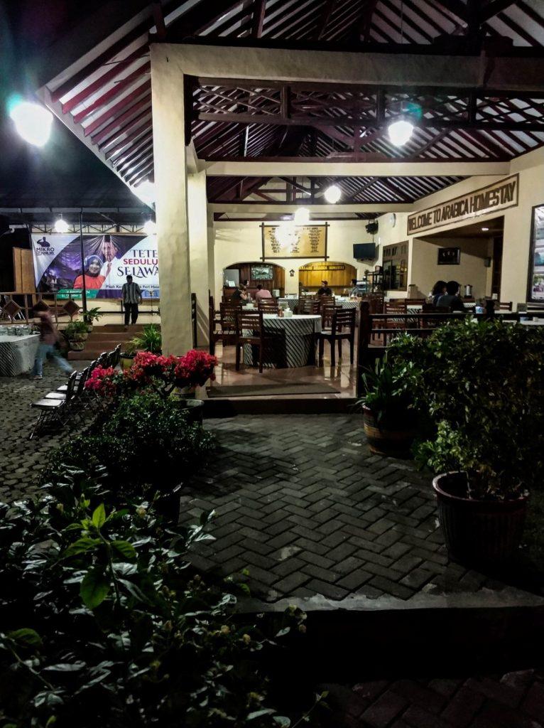 Отель Arabica Homestay