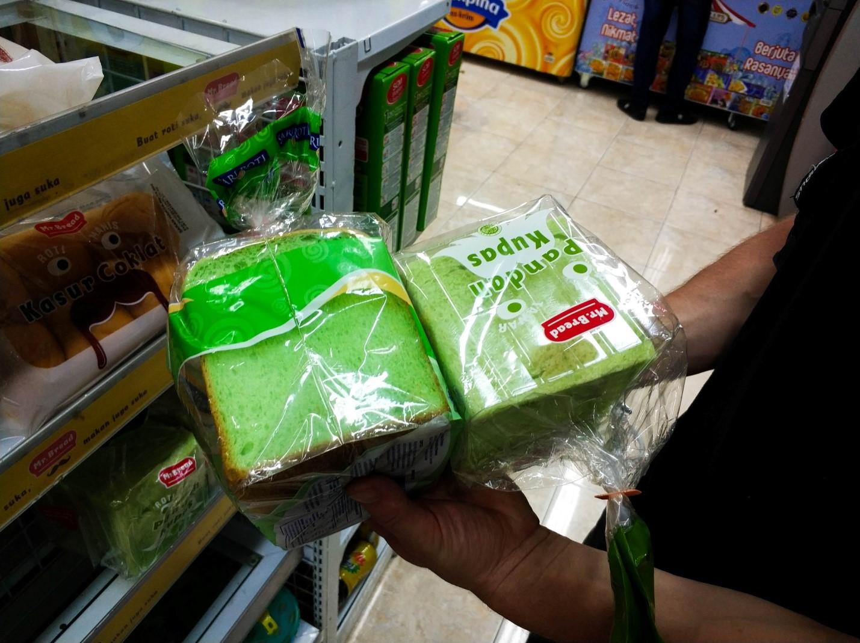 Зеленый хлеб на Бали