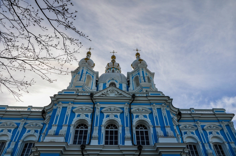 Смольный монастырь, Санкт-Петербург