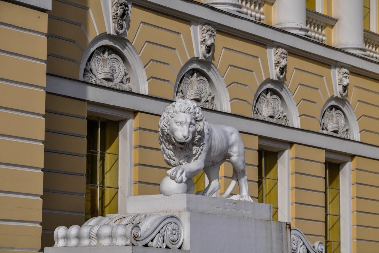 Русский музей, Санкт-Петербург