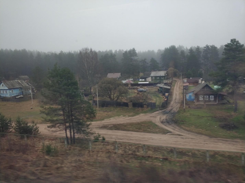 Русская деревня, село
