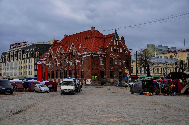 Бывшее отделение Банка Финляндии, Выборг