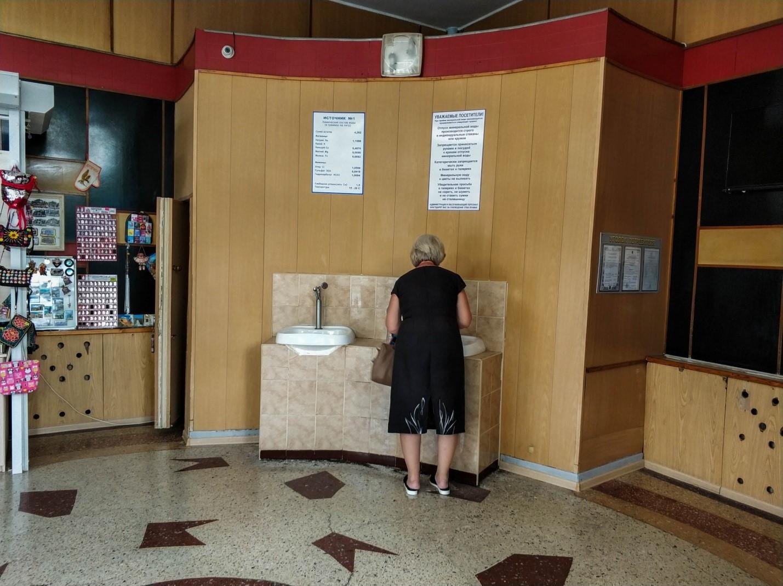 Питьевая галерея в Пятигорске