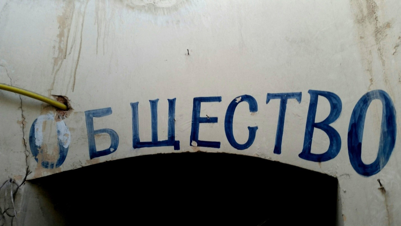 """Парадная гостиницы """"Лондон"""", Тбилиси"""