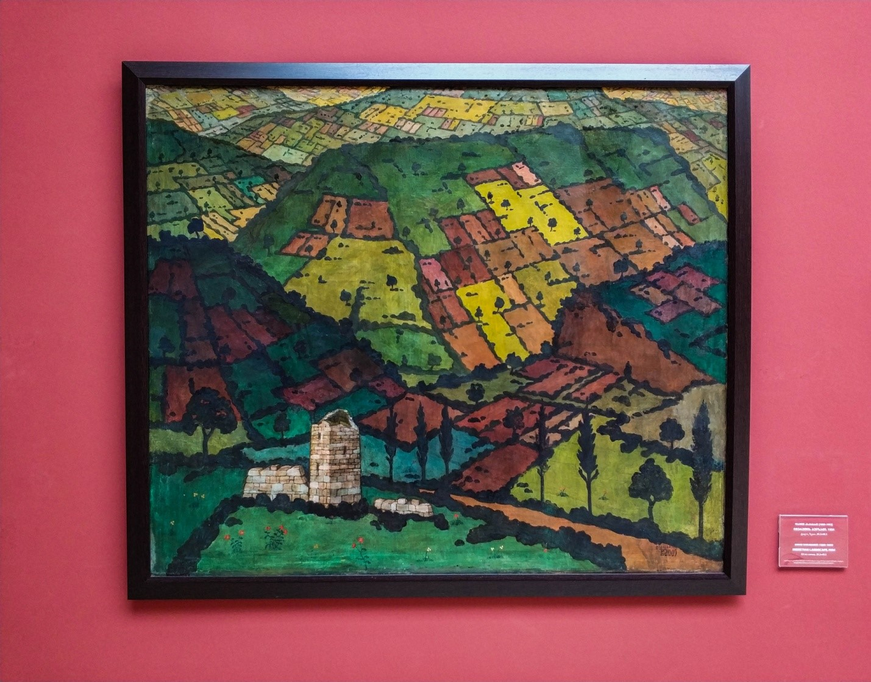 Давид Какабадзе, «Имеретинский пейзаж»