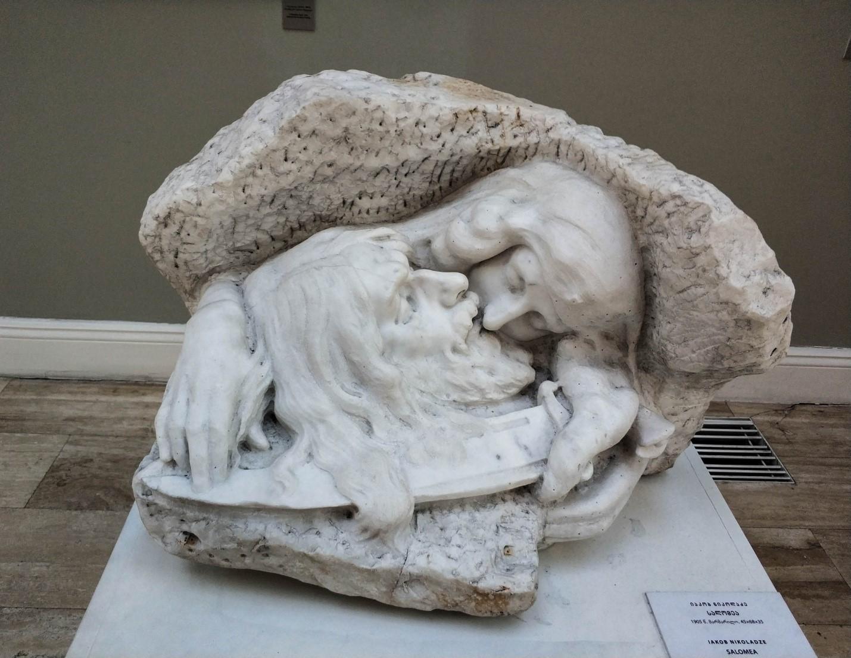 мраморная скульптура Якова Николадзе
