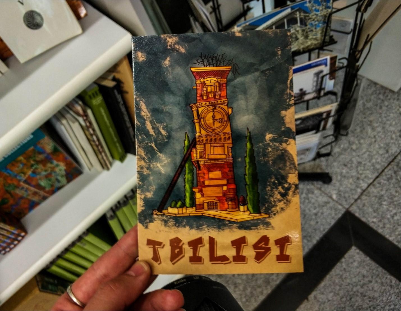 Сувенир из Тбилиси
